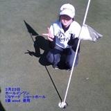 ゴルフレッスン3
